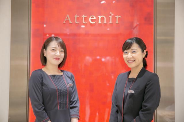 アテニア(attenir)東武百貨店池袋店の画像・写真
