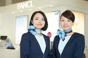 ファンケル(FANCL)名古屋栄三越店の画像・写真